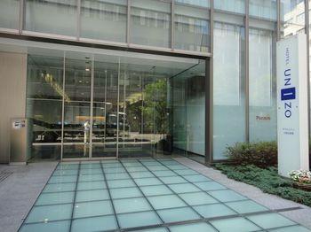 013_看板と玄関.jpg